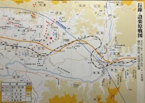 長篠の戦い布陣図