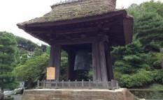 建長寺・梵鐘 (国宝)
