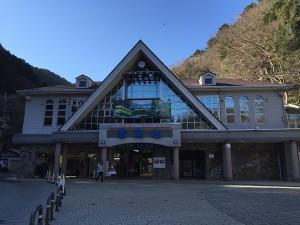 高尾山ケーブルカー 清滝駅舎