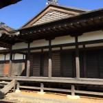 ワープステーション江戸 武家屋敷