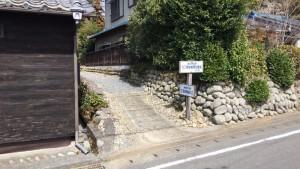 諏訪原城入口