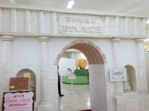 犬山のお菓子の城