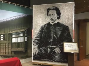 新選組ふるさと歴史館の土方歳三