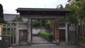 日野本陣の門