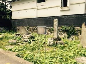 案下の関所跡の碑