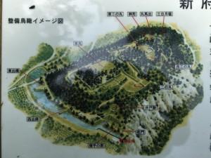 新府城の図面