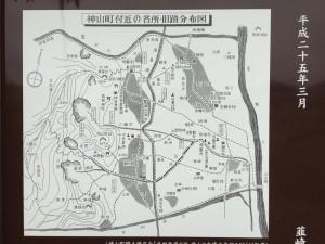 武田の里付近の史跡案内地図