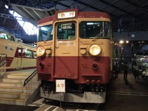 クモハ455形式電車(鉄道博物館)