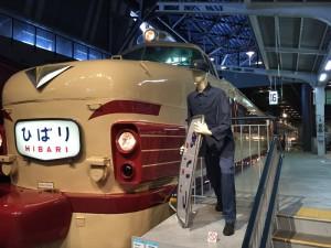 特急ひばり・クハ481形式電車(鉄道博物館)