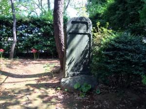 木曽義高(源義高)の石碑