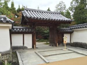 好古園の門