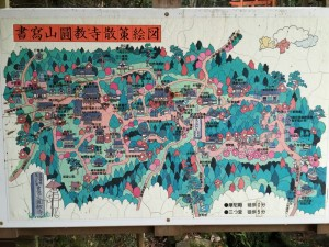 書写山の案内図