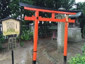 大石稲荷神社