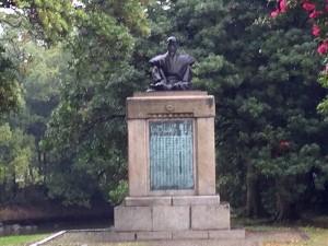 山鹿素行の像