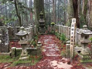 石田三成の供養塔