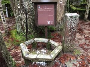 弘法大師の腰掛け石