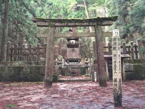 崇源院(お江)の供養塔
