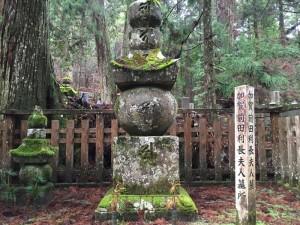 前田利長夫人の供養碑