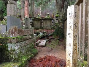 黒田家の墓所