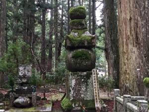 松平忠政の供養碑