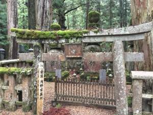 浅野幸長の供養塔