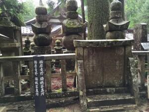 龍野・脇坂家の墓所