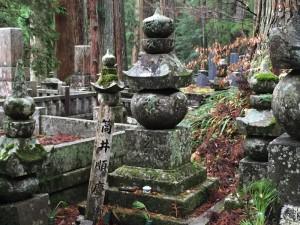 筒井順慶の供養塔