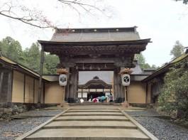 高野山・金剛峯寺の正門