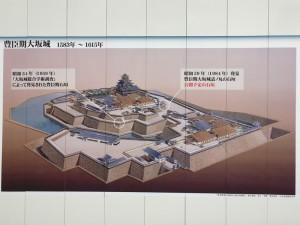 豊臣時代の大阪城の解説