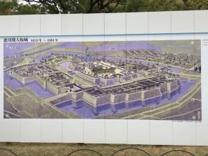徳川時代の大阪城
