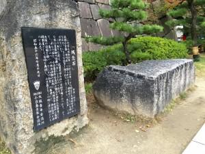 大阪城の残念石