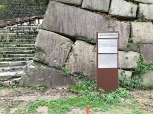 山里曲輪石垣の弾痕