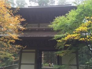 大雄山最乗寺の三門