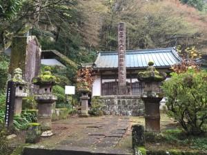 大雄山最乗寺の墓