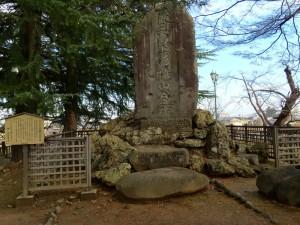 上杉鷹山の碑