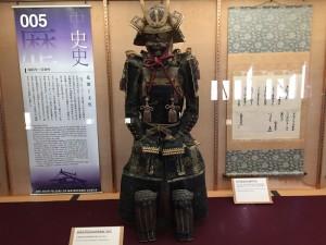 松山城の甲冑