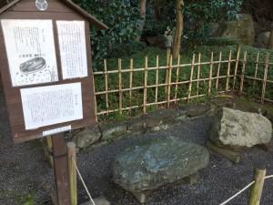 松山城・二の丸「俎石」