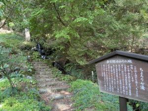 ちょろり七滝