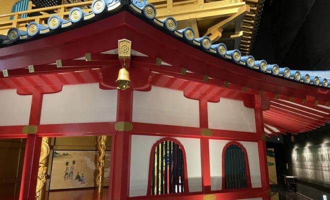 泰巖歴史美術館