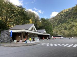 流星・銀河の滝休憩舎(滝ミンタラ)