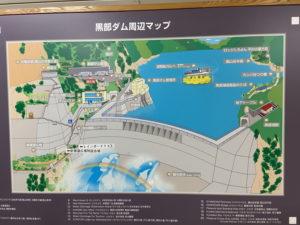 黒部ダム周辺の散策案内図