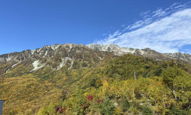立山「大観峰」の紅葉
