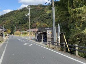 貸自転車「弥七」