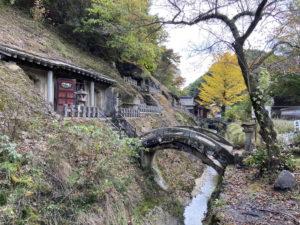 五百羅漢 (石見銀山)