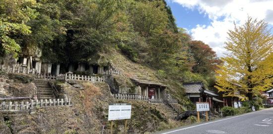 五百羅漢 (石見銀山) 羅漢寺