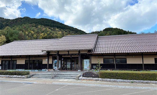 石見銀山 世界遺産センター