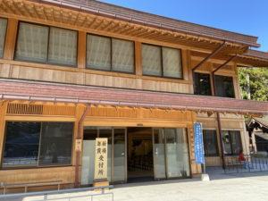 出雲大社・社庁舎