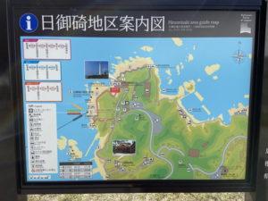 日御碕の地図