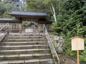 熊野大社・伊邪那美神社
