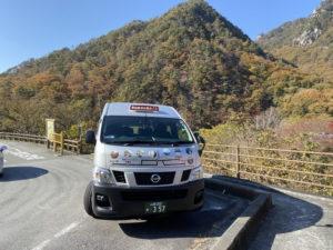 循環乗合バス「昇仙峡渓谷オムニバス」